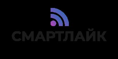 Смартлайк.рф